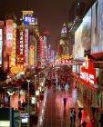 Nanjing-Straße bei Nacht — Stockfoto