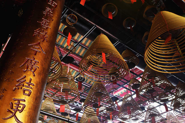 Incense in Man Mo temple — Stock Photo