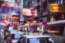 Vue de Taxis et d'autobus — Photo de stock