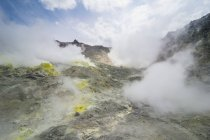 Iozan active volcano area — Stock Photo