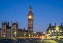 Big Ben and Westminster Palace — Stock Photo