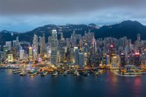 Arbour and Central district of Hong Kong — Stock Photo