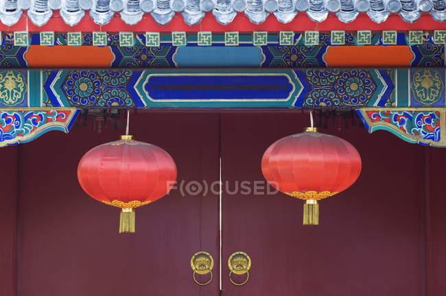 Lanternes décoratives à la cité interdite — Photo de stock