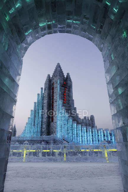 Snow Festival in Harbin — Stockfoto