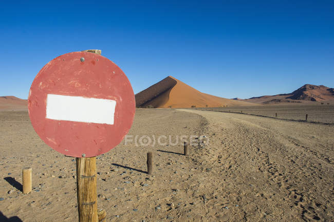No passing sign — Stock Photo