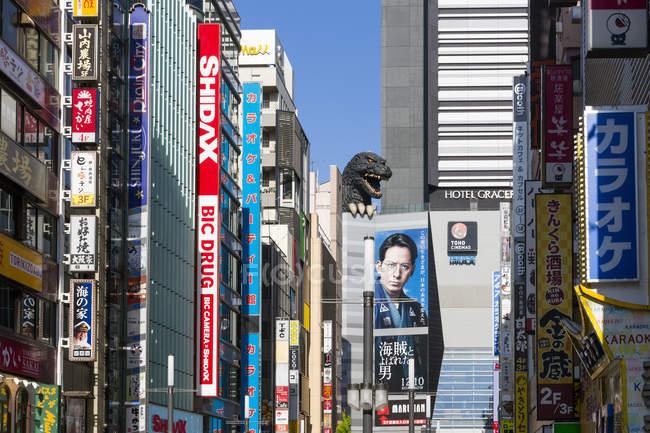 Quartier Kabukicho — Photo de stock