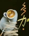 Азиатский суп со стеклянной лапшой — стоковое фото