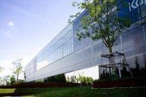 Äußere des modernen Gebäudes — Stockfoto
