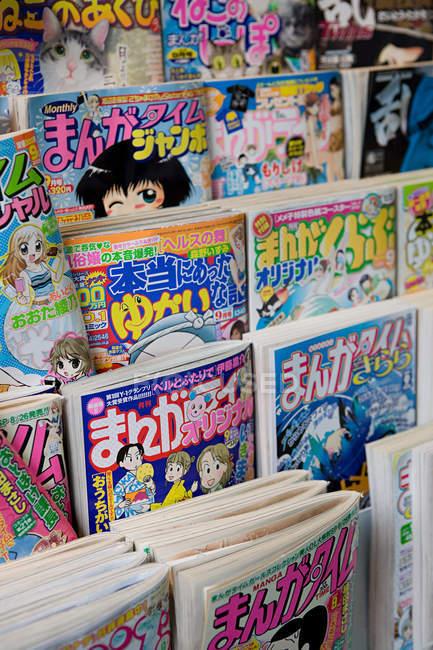 Eine Reihe japanischer Cartoon-Magazine — Stockfoto