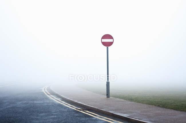 Дороги без реєстрації вступ в туман — стокове фото