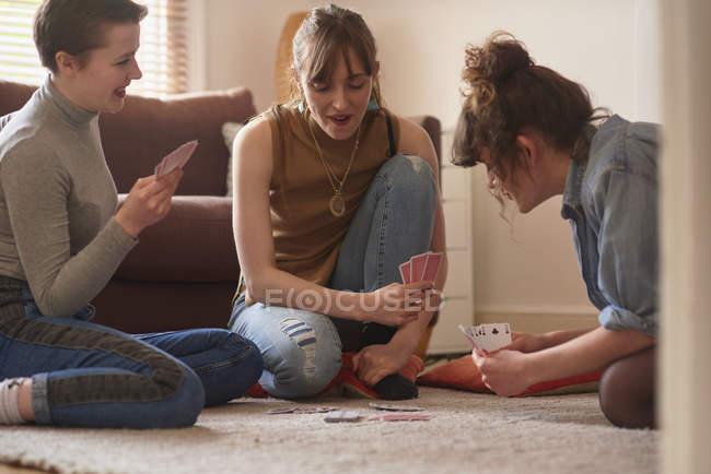 в друзья карты играли