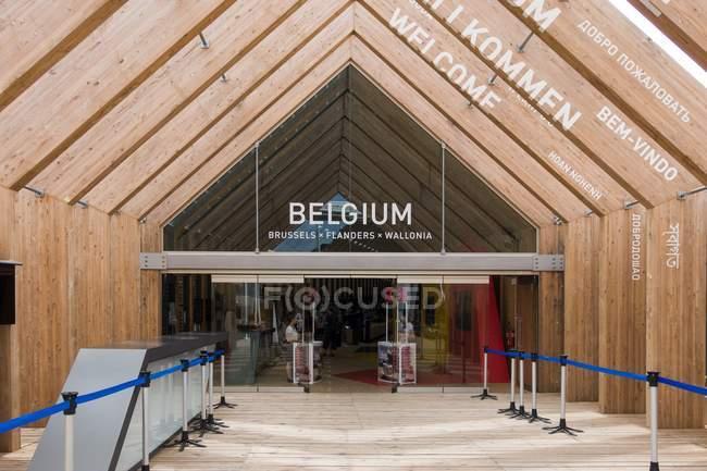 Bélgica Pabellón interior - foto de stock