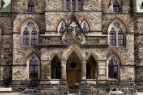 Канадський парламент будівель — стокове фото
