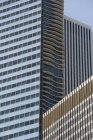 Gebäude in der Innenstadt tagsüber — Stockfoto