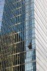 Wolkenkratzer tagsüber — Stockfoto