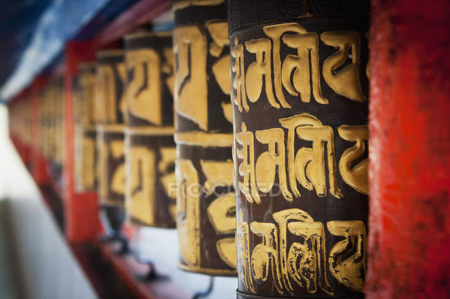 Decorative wall in red and gold, Gangtok, Sikkim, India — Stock Photo