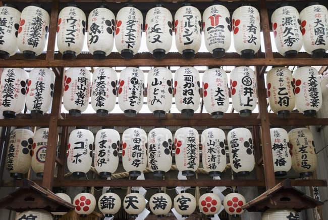 Lanternes en papier japonais blanc accroché dans la rue. Kyoto, Japon — Photo de stock