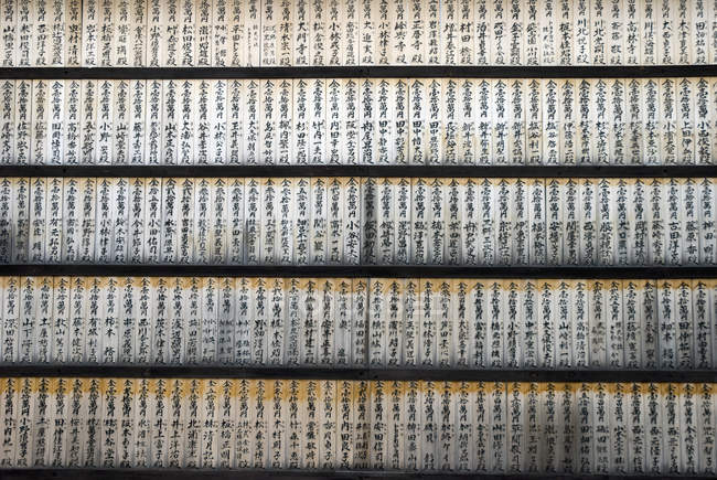 Gebetstafeln aus Holz — Stockfoto