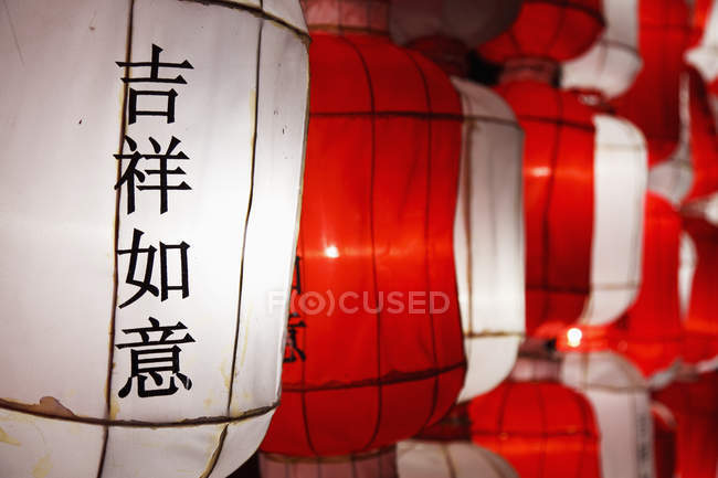 Chinese Lanterns Saying 'Good Luck' — Stock Photo