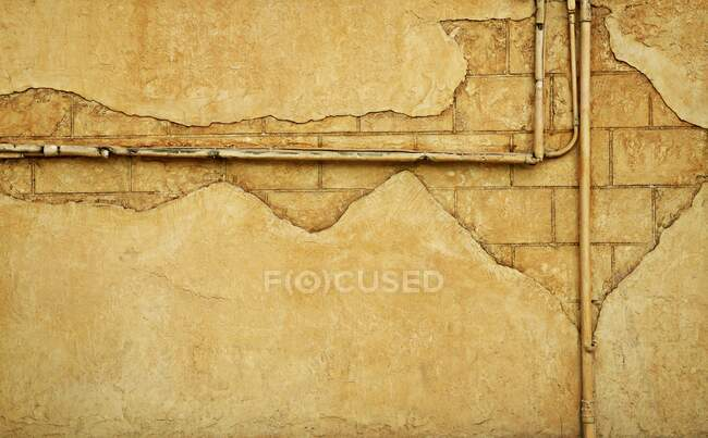 Beige Wall, full frame background — Stock Photo