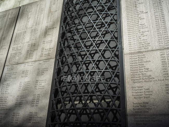 Grande Sinagoga di Stoccolma — Foto stock