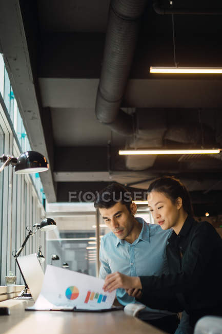 Young adult business people working at modern office — Stock Photo