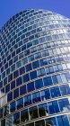 Fassade eines modernen Bürogebäudes — Stockfoto