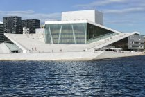 New opera house, Oslo — Stock Photo