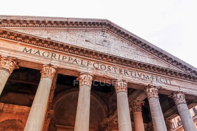 Italie, Rome, Panthéon antique pendant la journée — Photo de stock