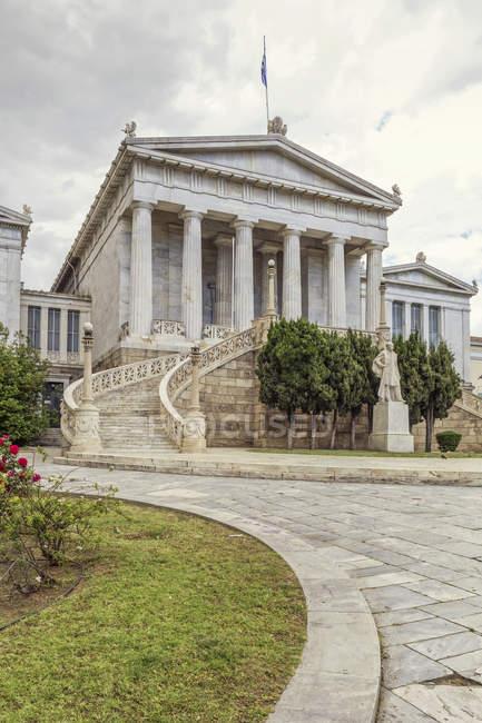 Grecia, Attica, Atene, biblioteca nazionale — Foto stock