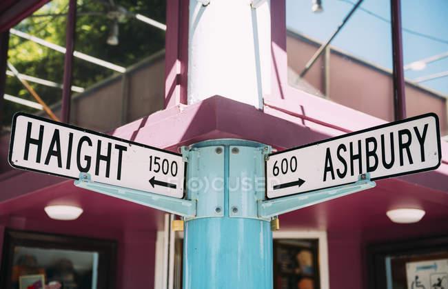 Пересечение улиц США, Сан-Франциско Хейт и Эшбери — стоковое фото