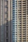 Crop vista esterna di facciate grattacielo — Foto stock