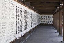 Calligraphie japonaise sur parchemins suspendus dans le couloir de temple — Photo de stock