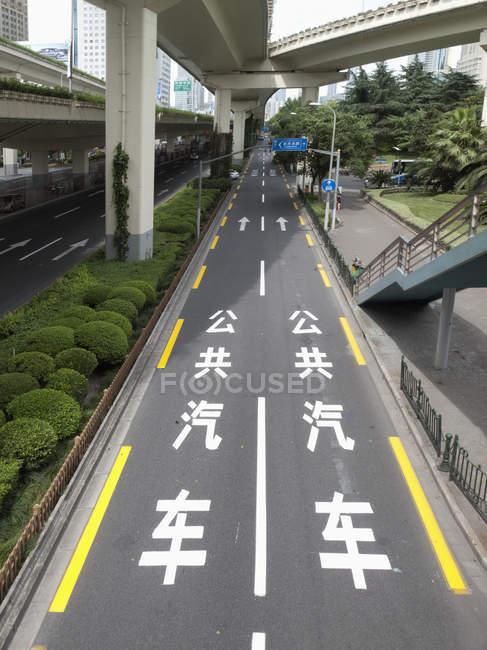 Vue à angle bas d'une rue à sens unique avec lettrage — Photo de stock