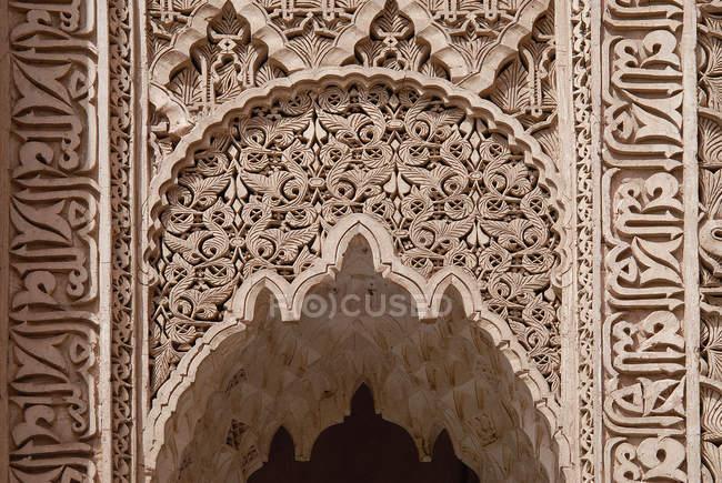Зовнішні деталі фасад багато прикрашений мечеть — стокове фото