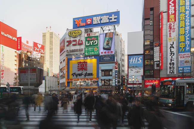 Vue de Tokyo pendant la journée, Japon — Photo de stock