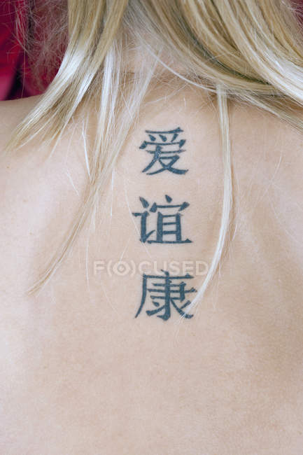 Tattoos Of Chinese Characters Meaning Love Friendship And Health On