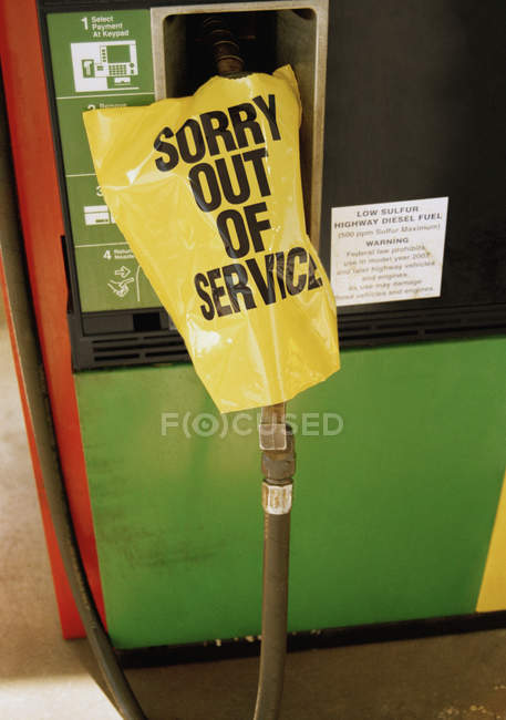 Fuel pump with out of service sign — Stock Photo