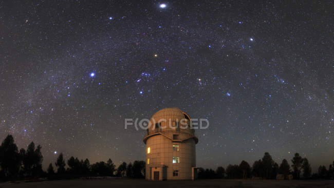 Yunnan Astronomical Observatory — Stock Photo