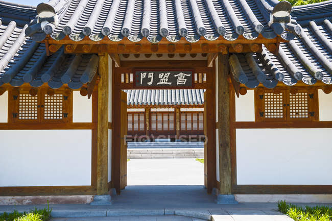 Traditional temple with chinese script in Damyang, Korea — Stock Photo