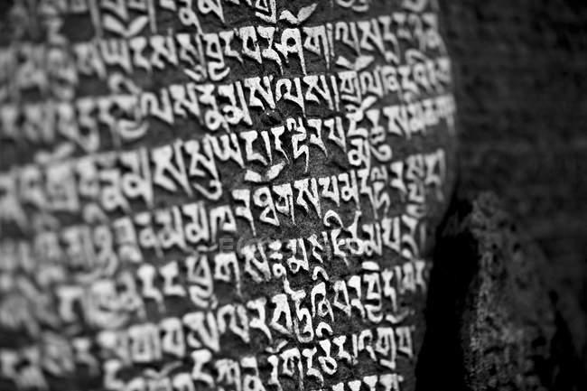 Тибетський буддизм сценарію є вигравірувані на каменях Мані — стокове фото