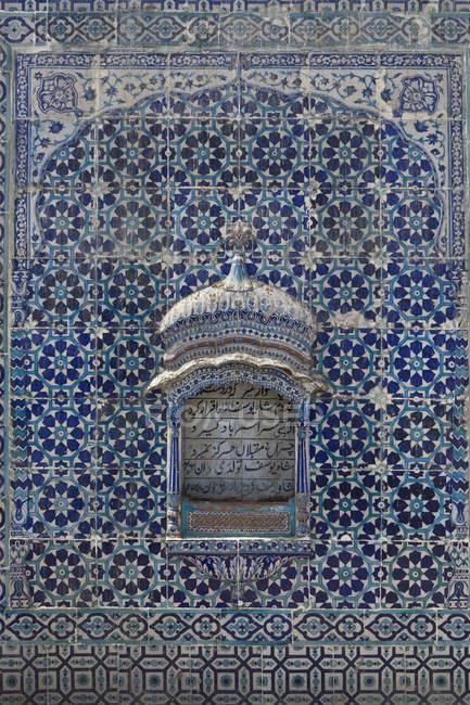Darbar Hazrat Shah Yousuf Gardezi, Multan — Stock Photo