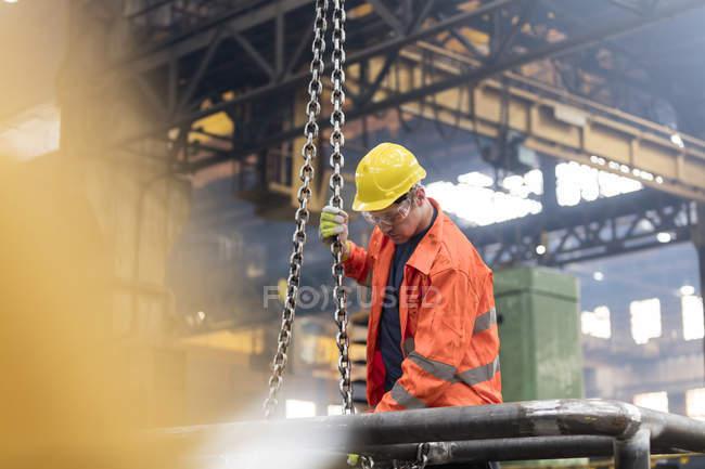 Сталеві працівник кріплення ланцюг заводі — стокове фото