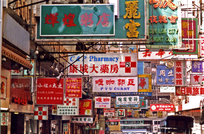 Street with Japanese script billboards — Stock Photo