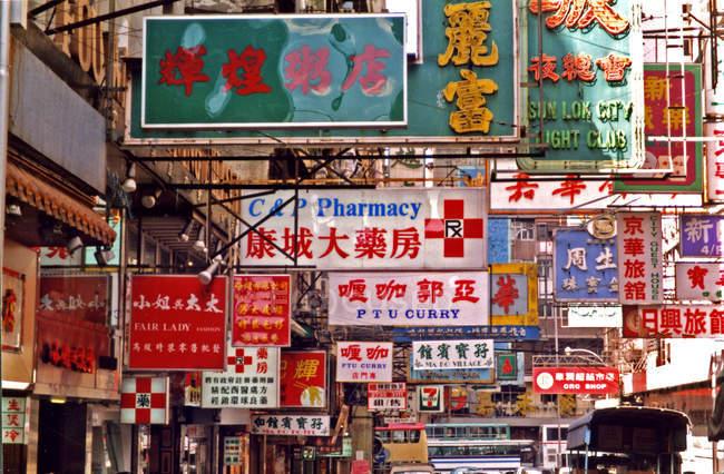 Улица с японской сценарий щиты — стоковое фото