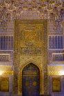 Узбекистан, провінція Самарканд, Самарканд, мозаїчного — стокове фото