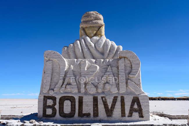 Боливия, Депардье де Пальма, Уюни, Ралли Дакар. Ралли Париж-Дакар, ранее проводившееся в Африке, несколько лет назад было перенесено в Южную Америку из-за массовых проблем с безопасностью в стране и было переименовано в
