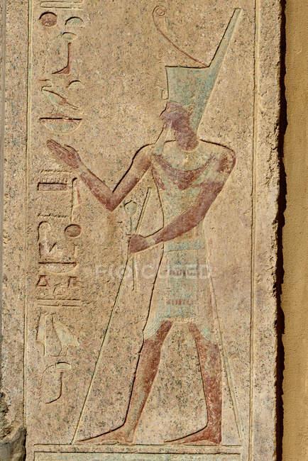 Egitto, Gouvernement della Nuova Valle, Tempio di Hatshepsut — Foto stock