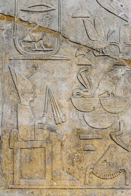 Égypte, Cairo, le gouvernorat du Caire, Egyptian Museum — Photo de stock