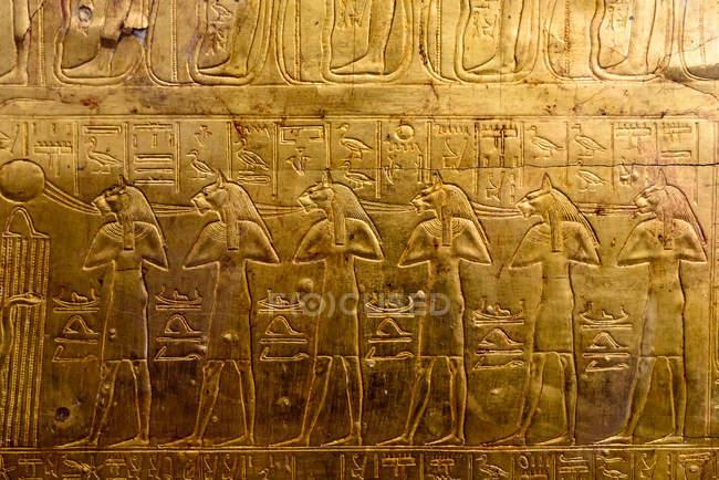 Єгипет, Каїр, Каїрський єгипетський музей барельєф — стокове фото